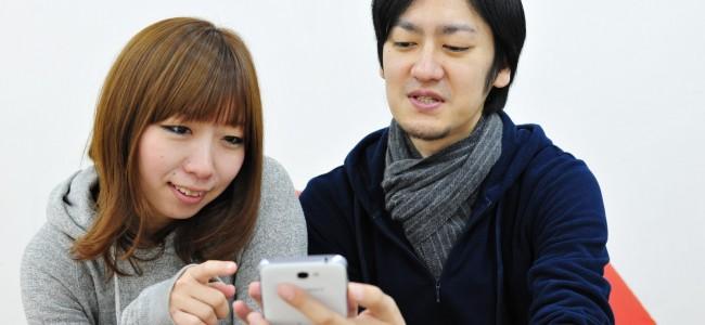 コミュニケーションツール